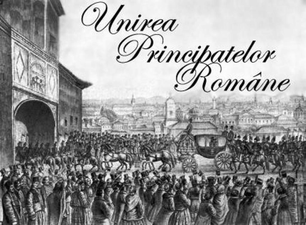 24 ianuarie 1859. Unirea Principatelor Române
